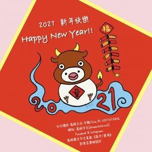 Happy New Year!! 新年快樂